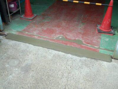 相模原市中央区 施設出入り口コンクリート補修工事